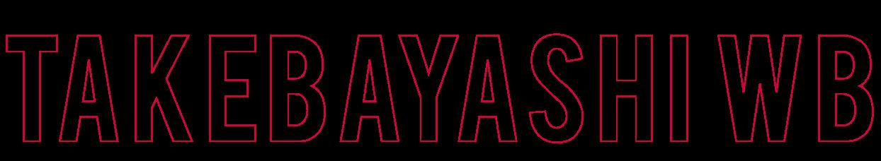 TAKEBAYASHI W B