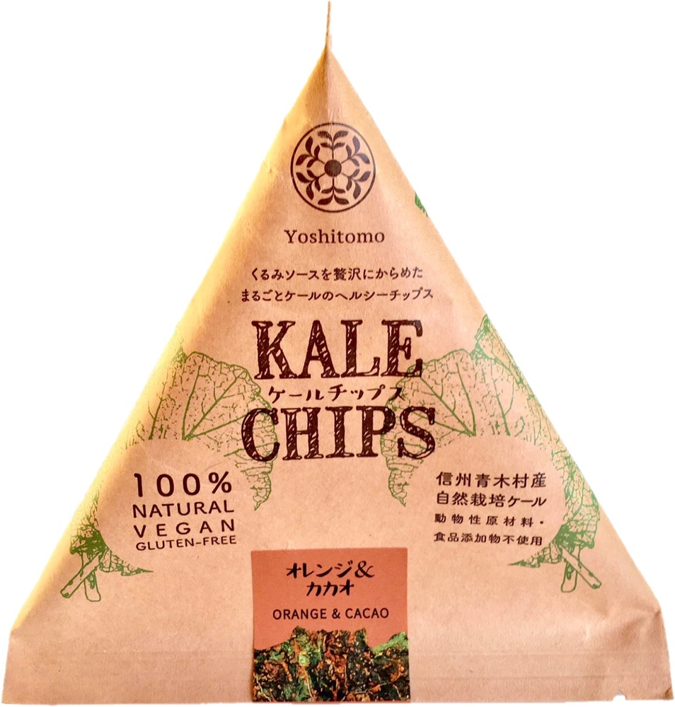 Kale chips オレンジ&カカオのイメージ