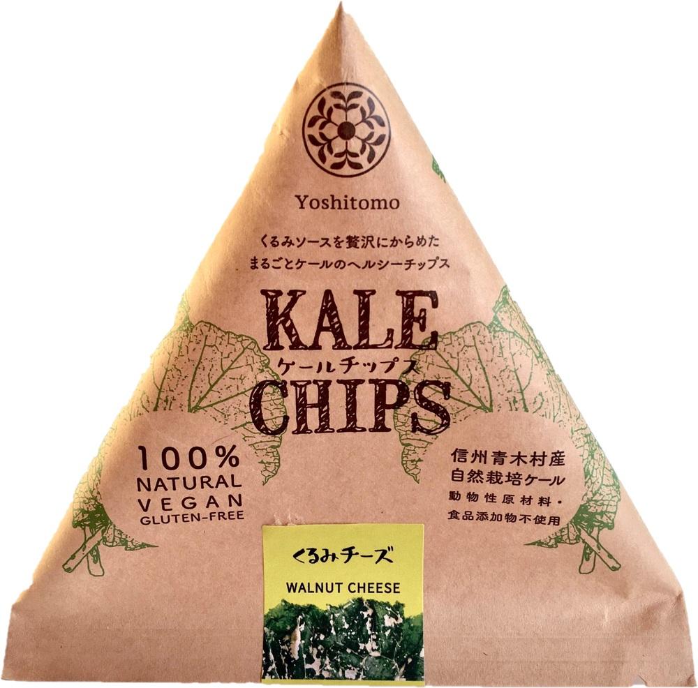 Kale chips くるみチーズのイメージ