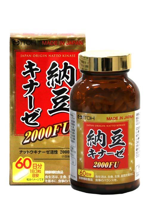 納豆キナーゼ2000FUのイメージ