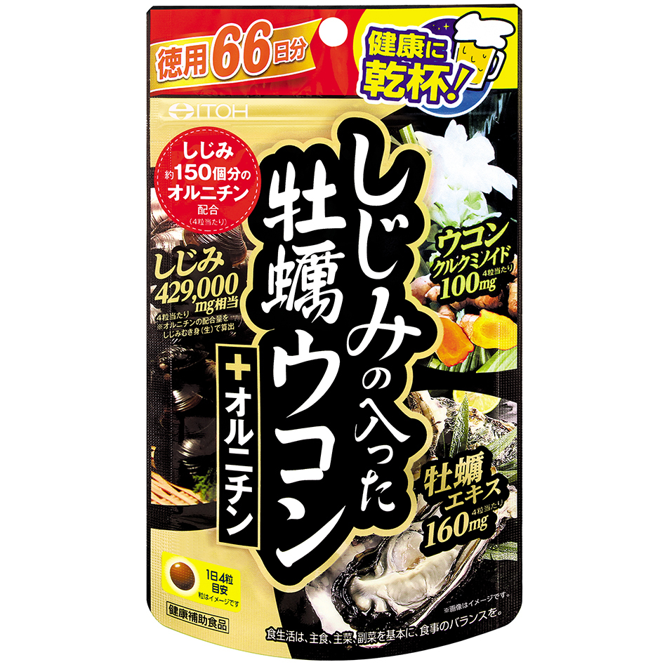 Itoh Kanpo Oyster Extractのイメージ
