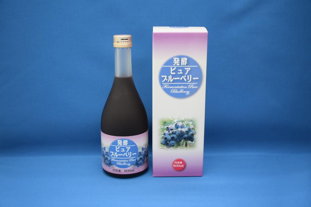 発酵ピュアブルーベリーのイメージ